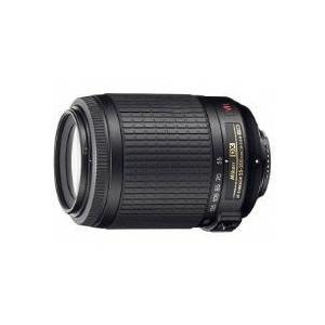 Photo of Nikon AF-S DX VR 55-200MM F/4-5.6G IF ED Lens