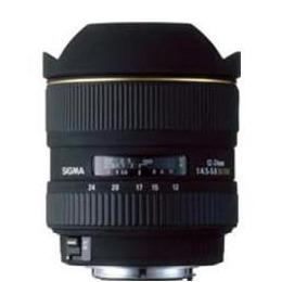 Sigma AF12-24 F4.5-5.6 EX DG ASP HSM Reviews