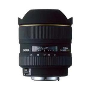 Photo of Sigma AF12-24 F4.5-5.6 EX DG ASP HSM Lens