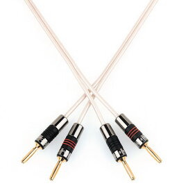 QED  79 Strand Speaker Cable Reviews