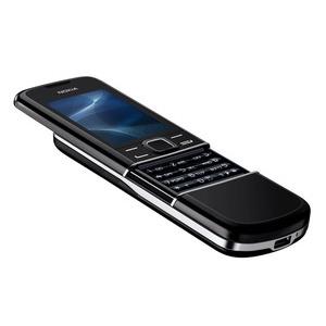 Photo of Nokia 8800 Arte Mobile Phone