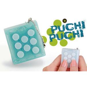 Photo of Puchi Puchi Electronic Bubblewrap Gadget