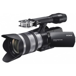 Sony Handycam NEX-VG20 with 18-200mm lens Reviews