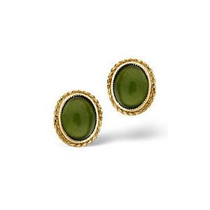 Photo of Jade Earrings  Nephrite Jade 9K Yellow Gold Jewellery Woman