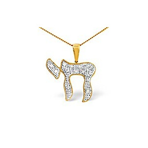 Photo of Jewish Pendant 0.07CT Diamond 9K Yellow Gold Jewellery Woman