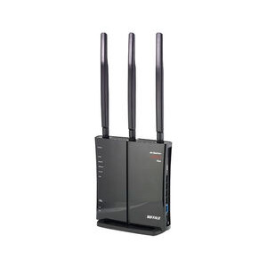 Photo of Buffalo WZR-HP-G450H Router