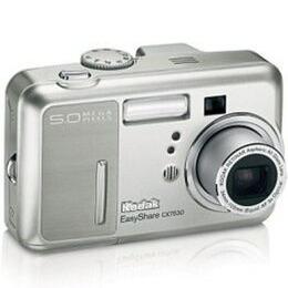 Kodak Easyshare CX7530 Reviews