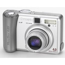 Canon PowerShot A85 Reviews