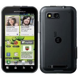 Motorola Defy Plus Reviews