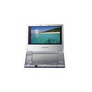 Photo of Ferguson LDVD-200 Silver Portable DVD Player