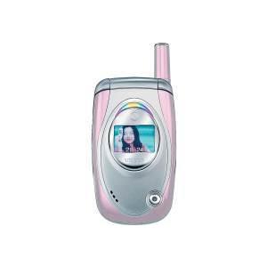 Photo of Vodafone VK530 Mobile Phone