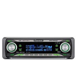 Pioneer DEH-P 6700 MP Reviews