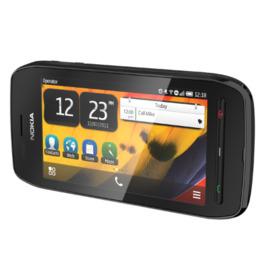 Nokia 603 Reviews