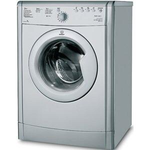Photo of Indesit IDVA 735  Tumble Dryer