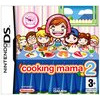 Photo of Cooking Mama 2: Dinner With Friends (DS) Video Game