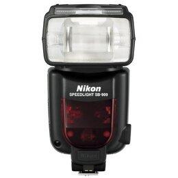 Nikon Speedlight SB-900 Reviews