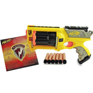 Photo of Nerf Maverick Gun Gadget