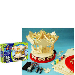 Moto Craft Carousel Set Reviews