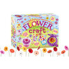 Photo of Fun To Do - Flower Craft Toy