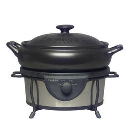 Crock Pot SC7500 Reviews