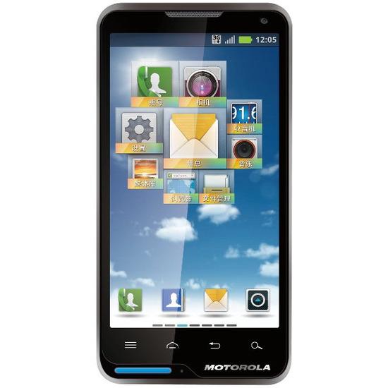 Motorola XT615