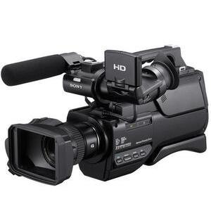 Photo of Sony HXR-MC2000E Camcorder