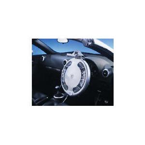 Photo of Disklok Steering Lock Silver Car Accessory