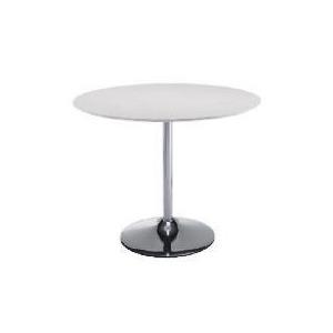Photo of Barello Dining Table, White Furniture