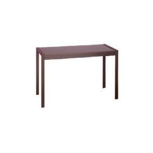 Photo of Reno Desk, Dark Chocolate Furniture