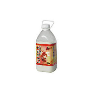 Photo of Rego  Recovery Powder Fuel 1.6KG Strawberry Sports Nutrition