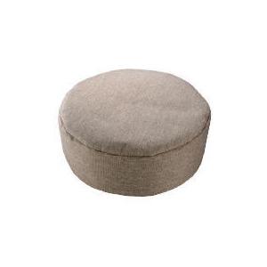 Photo of Tesco Faux Barkweave Round Slab, Natural Furniture