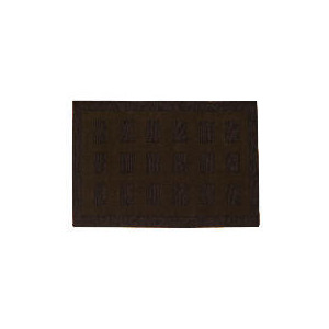 Photo of Tesco Squares Wool Rug 120X170CM Furniture