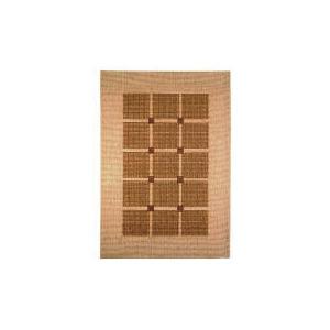 Photo of Tesco Flatweave Rug Squares, Natural 120X170CM Furniture