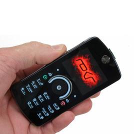 Motorola ROKR E8 Reviews