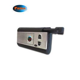 Pama Plug N Go 10 Bluetooth Sun Visor Reviews
