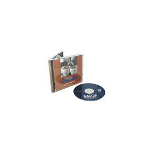 Photo of Gaggia Barista Training CD Software