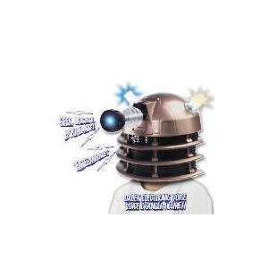 Photo of Dr Who Dalek Helmet Toy