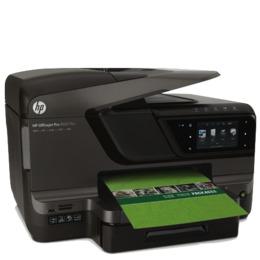 HP Officejet Pro 8600 Plus Reviews