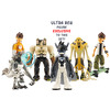 Photo of Ben 10 Ultimate Figure Set Toy