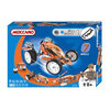 Photo of Meccano Multi Models - 7 Model Set Toy