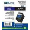 Photo of PC Line HP H-21 Ink Cartridge