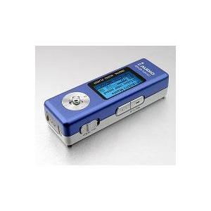 Photo of Cowon IAudio U2 2GB MP3 Player
