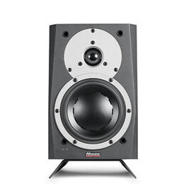 DYNAUDIO MC15 ACTIVE SPEAKERS Reviews