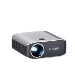 Philips PPX2055 Reviews