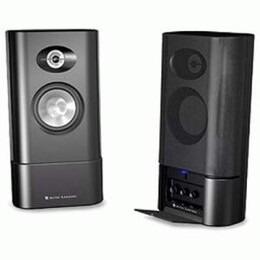 Altec Lansing MX5020 Reviews