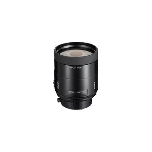 Photo of Sony SAL500F80 - Telephoto Lens - 500 mm - F/8.0 - Minolta A-Type Lens