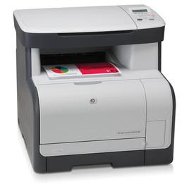 HP Color LaserJet CM1312 Reviews