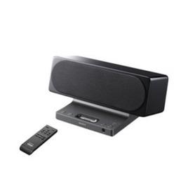 Sony SRS-GU10IP Reviews