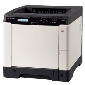 Photo of Kyocera FS-C5150DN Printer
