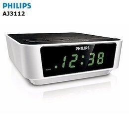 Philips AJ3112 Reviews